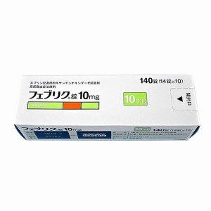 Viên đặc trị gout Feburic Tablet 10mg của Nhật Bản 10 vỉ x 14 viên